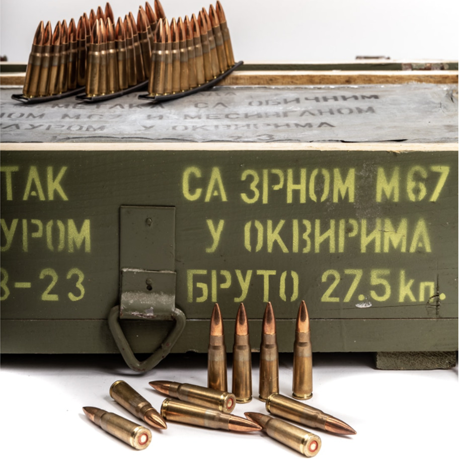 Yugoslavian 7.62 x 39 Available by the Case at Maxim Defense